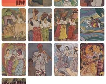 Ceylon art. Complete Set of 12 Vintage Postcards in original cover -- 1963
