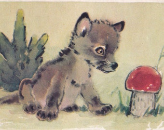 Wolf and Little Red Riding Hood, Postcard by L. Gamburger -- 1967