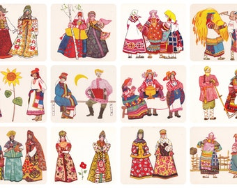 Russian Folk Costume, Dress. Drawings by V. Gordeeva. Complete Set of 12 Vintage Postcards in original cover -- 1966