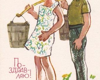 Congratulations Postcard by G. Khramtsova -- 1968