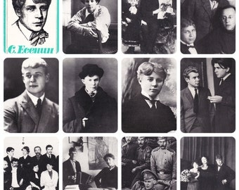 Sergei Yesenin. Set of 11 Vintage Prints, Postcards (out of 12) in original cover -- 1977