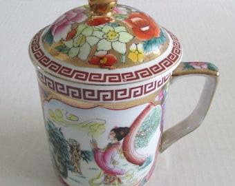 Vintage German Amsel Hamburg  Chinese Porcelain Tea (or Coffee) Mug with Lid Gold Leaf