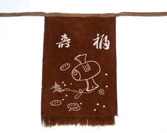 Japanese half apron Vintage Brown Uchide No Kozuchi Magic Wand for Money apron Congratulations Celebrating Good Fortune Kitchen Bar Cook