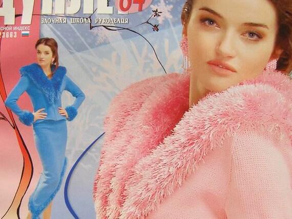 Crochet patterns magazine DUPLET 84