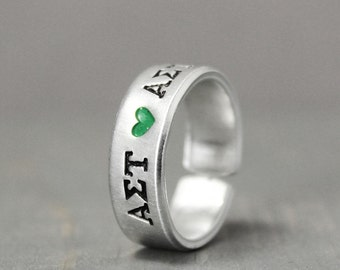 Alpha Sigma Tau Ring, Sorority Ring,  Alpha Sigma Tau Jewelry,  AST Ring, Hand Stamped Ring, Personal Sorority