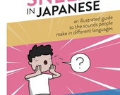 How to Sneeze in Japanese (Book)