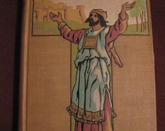 """Original 1898 Edition of """"The Cross Triumphant"""" by Florence M. Kingsley,  FREE SHIPPING"""
