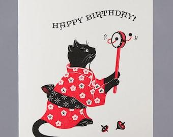 Letterpress Happy Birthday Toy Drum Cat Card