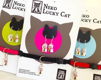 """Neko """"Lucky Cat"""" Earrings & Cat Collar Set"""