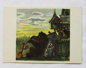 "Illustrator Y. Vasnetsov Vintage Soviet Postcard ""Teremok"" Marshak Fairy tale - 1974. Sovetskiy hudozhnik. Bear Wolf Fox Hedgehog"