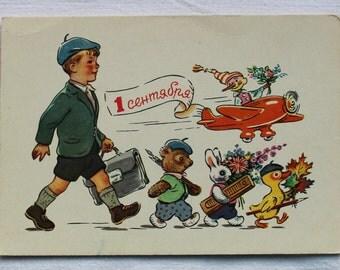 """Illustrator Zotov Vintage Soviet Postcard """"1st, First Day of School, Back to School"""" - 1962. Sovetskiy hudozhnik. Children Toys Pinocchio"""