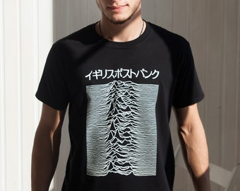 Japanese T Shirt - Pulsar Artwork as used by Joy Division on Unknown Pleasures - Hand Screen Printed T Shirt - British Post-Punk