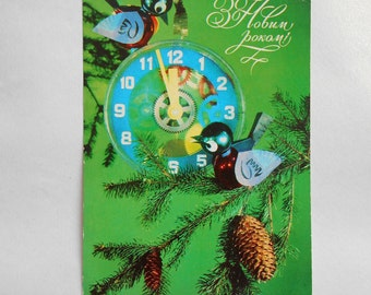 Happy New Year, Postcard Birds, New Year, Christmas, Illustration, Unused, Soviet Vintage Postcard V. Grinko, 1975