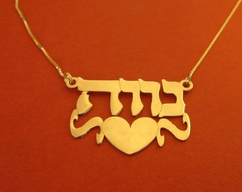 Hebrew Name Chain Hebrew Letters Necklace Hebrew Necklace Gold Vermeil Hanukkah Gift Gold Hebrew Name Plate Bat Mitzvah Or Sweet 16 Gift