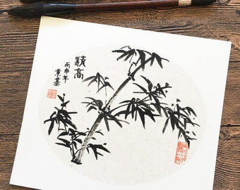 Original Chinese Ink and Wash Painting - Zen Bamboo, 竹, 24x27cm, Chinese Painting, Wall Art, Home Decor, Great Gift!