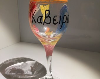 KABEIROS - Hand Painted Glass Candle Holder
