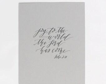 Sale: 8x10 Joy to the World Print