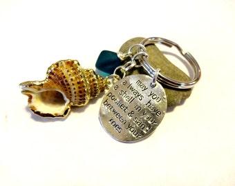 Sea Shell Keychain, Teal Wire Wrapped Sea Glass Keychain, Beach Glass Accessories, Cool Car Keychain, Coastal Key Ring