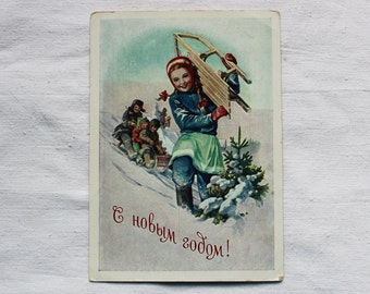 Happy New Year! Used Vintage Soviet Postcard. Illustrator Adrianov - 1958. USSR Ministry of Communications Publ. Children, Winter, Sledging