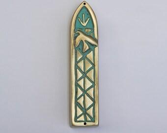 Mezuzah case 'Dove' - made by Shraga Landesman, Judaica