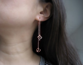 Rose Gold Ear Jacket - front back initial earrings, long mismatched stud, nickel free jewelry