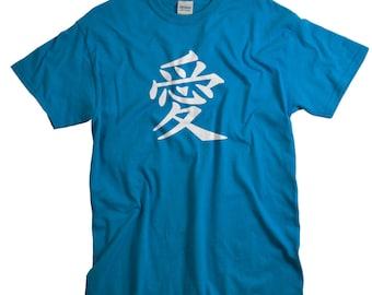 Japanese Clothing - Kanji Shirt - Japanese Kanji T Shirt for Men or Women - Birthday or Father's Day Gift for Him