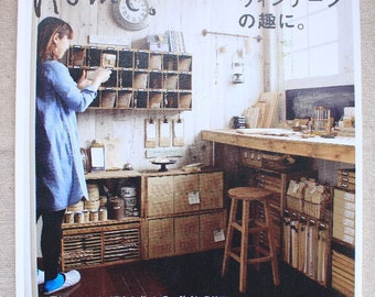 Japanese book - come home - vol 44 - DIY / interior / life
