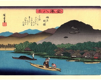 "Japanese Ukiyoe, Woodblock print, antique, Hiroshige, ""Evening Bell at Shômyô"""