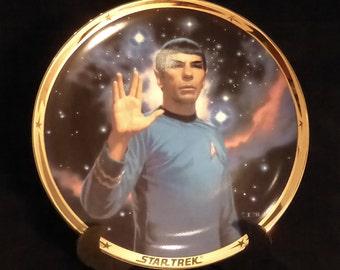 Star Trek 25th Anniversary plate - Spock (plate #2930A)
