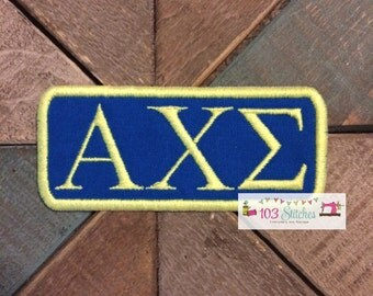 greek letters iron on custom name patch small medium size