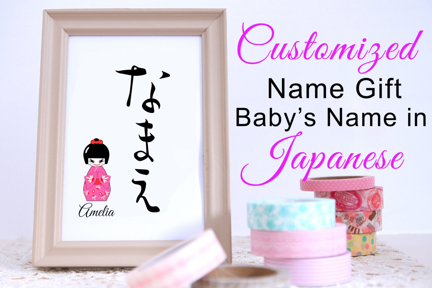 Baby Gift With Name : Personalized new baby gifts for girl name