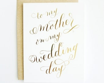 Gold Foil To My Mother On My Wedding Day card. Mother of the bride card. Mother of the groom card. Mom wedding day card.