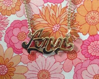 Vintage 1970s Ann name necklace