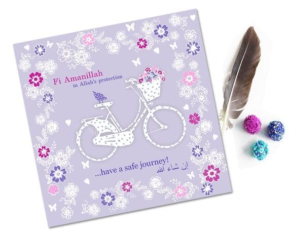 Fi Amanillah .... Have a Safe Journey Islamic Greeting Card