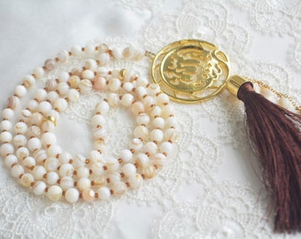 Mashaallah pendant necklace, islamic rosary, ivory bridal masbaha, subhah, umrah, Maasha allah tasbeh, sibhah, masbaha, tasbeeh, 99 prayer