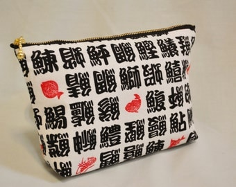 Sea creatures Kanji Pouch -White-