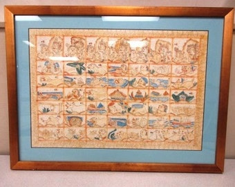 Vintage S. Asian 49-Image Graphic Story - Cloth Painting