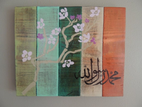 Arabic calligraphy on reclaimed wood by villageofsankofa