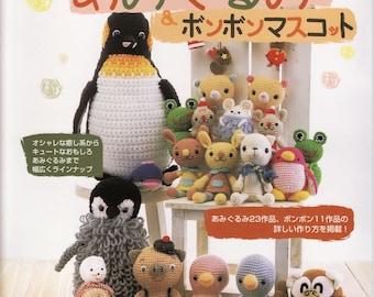 Amigurumi cosmic Amigurumi animal Crochet pattern Japonese ebook
