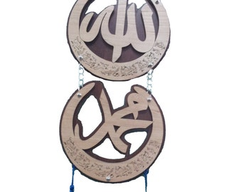 Islamic wall hanger 004
