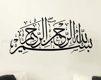 Bismillah Islamic Wall Stickers Art Decals in Thuluth Arabic Calligraphy | Salam Arts
