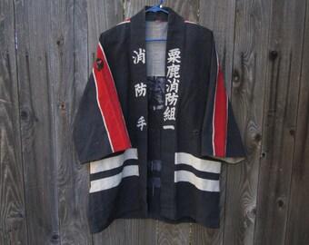 Vintage Japanese Fireman's Jacket. Showa Period
