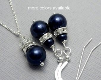 Navy Blue Bridesmaid Jewelry Set, Swarovski Night Blue Pearl Jewelry Set, Will You Be My Bridesmaid Gift, Personalized Navy Bridesmaid Gift