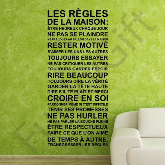 Les r gles de la maison v3 wall decal quote by myfunkygifts - Poster les regles de la maison ...