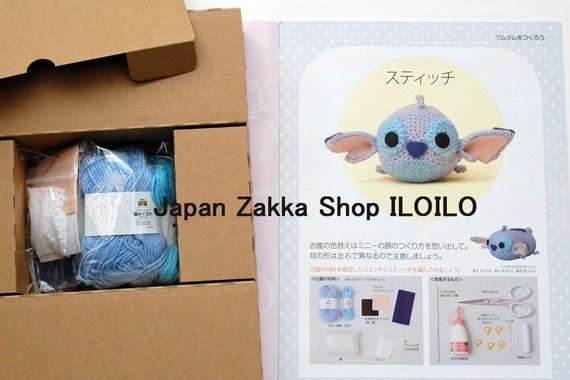 Amigurumi Kit Stitch,
