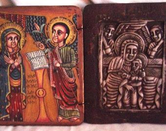 Ethiopian Religious Icon
