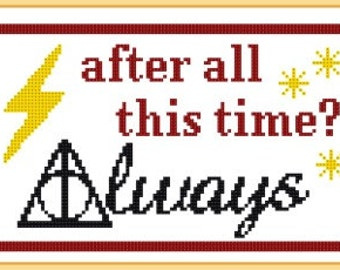Harry Potter Always Cross Stitch