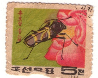 Chinese postage stamp 5 1963