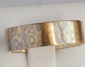 Chitah - mokume gane ring, wedding band