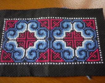 Handmade Hmong cross stitch textile - for craft work - Fairtrade tribal craft supply for craft - new textile